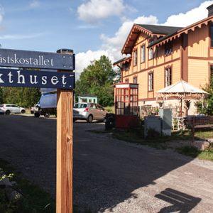 Överjärva gård 2
